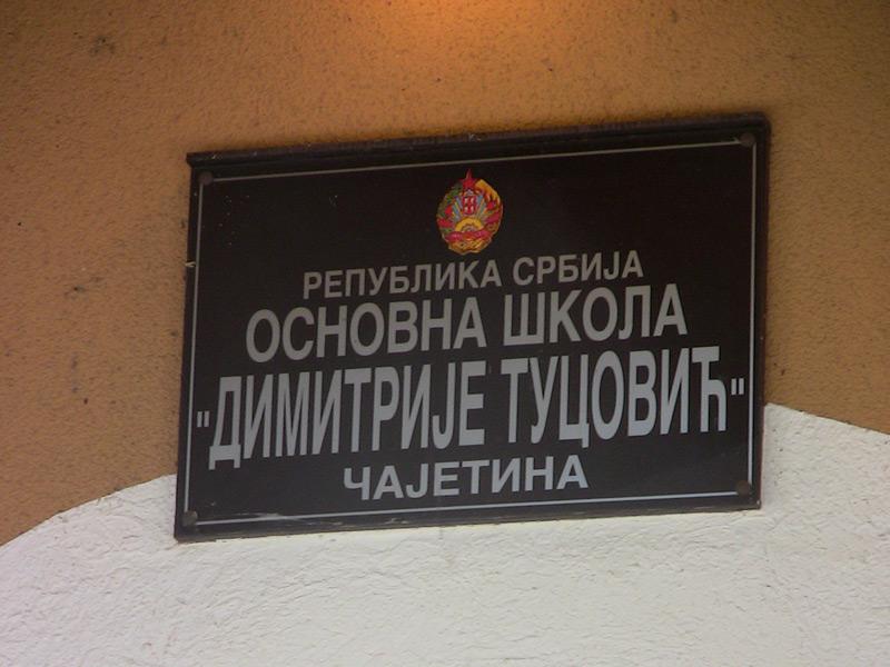 OŠ Dimitrije Tucović - Čajetina