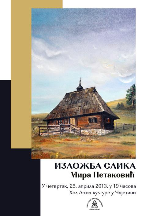 plakat-mira-petakovic