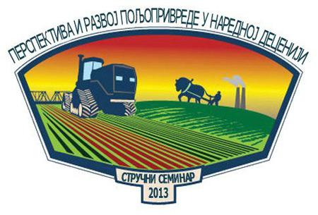 seminar-poljoprivrede-april-2013