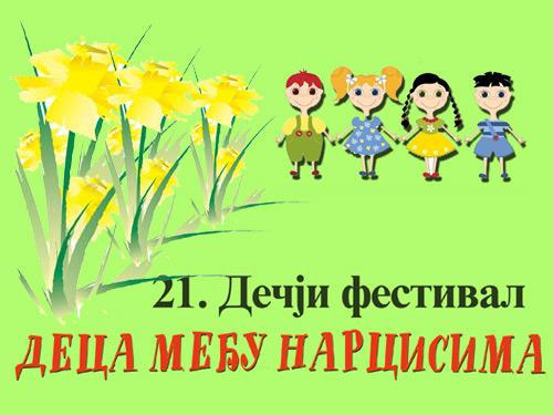 deca-medju-narcisima-2013