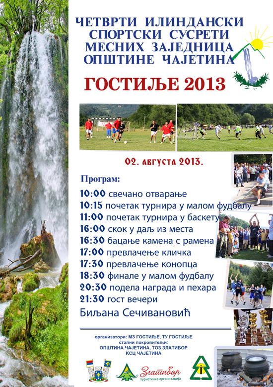 gostilje2013