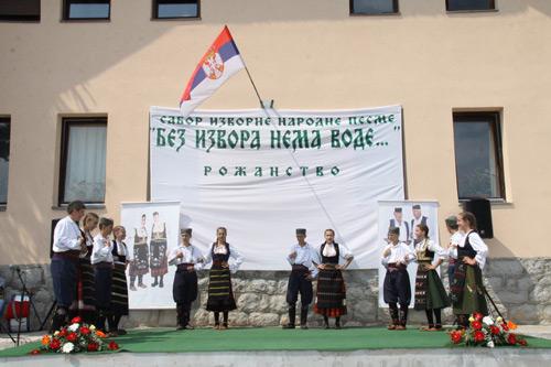 rozanstvo2013-5