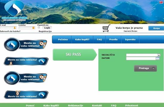 skijalista-srbije-web-shop
