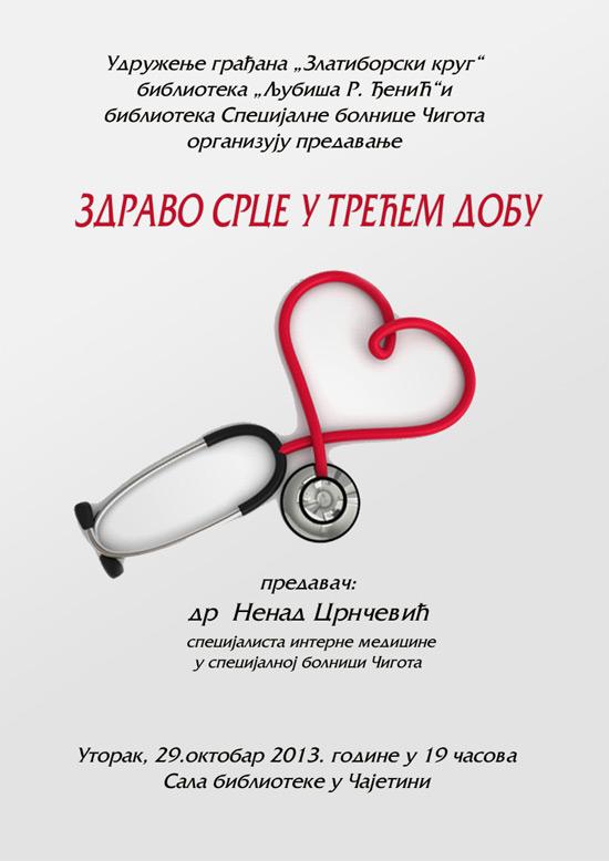 zdravo-srce-trece-doba-2