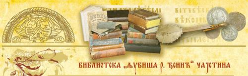 biblioteka-cajetina-logo
