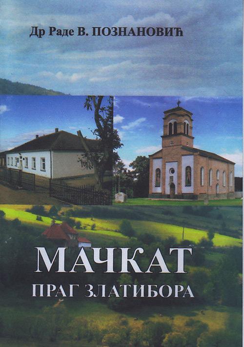 mackat-pozivnica_0001
