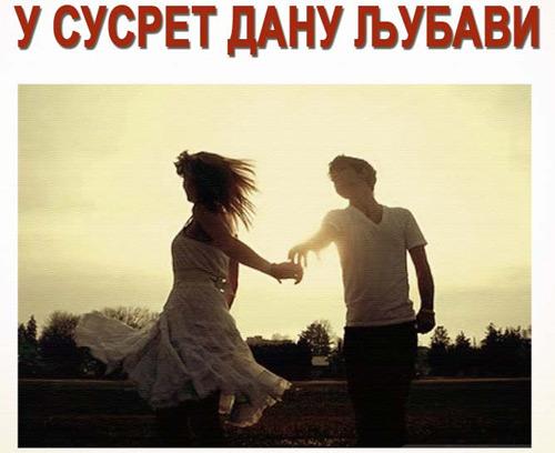 dan-ljubavi