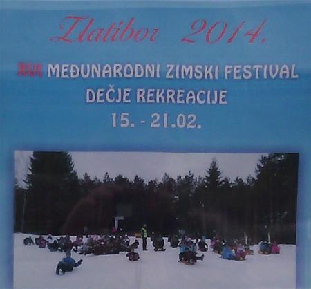 festival-decja-rekreacija2014
