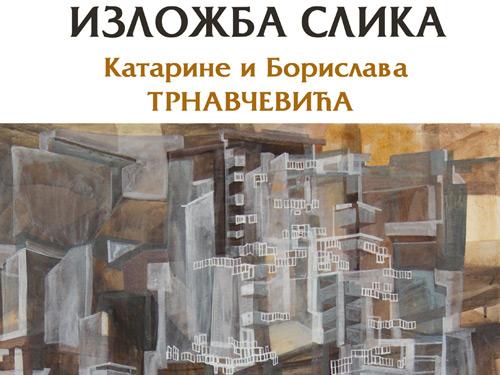 izlozba-katarina-borislav