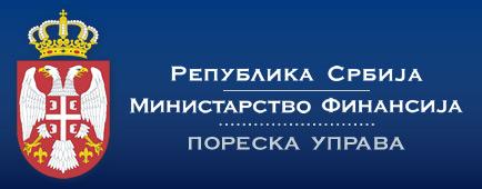 poreska-uprava-logo