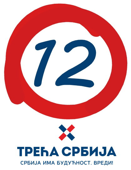 treca-srbija2