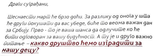 vucic-pismo2