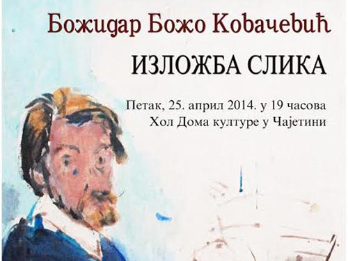 boza-kovacevic