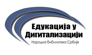 edukacija-digitaliyacija-biblioteke