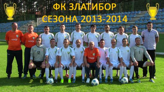 fk-zlatibor-14