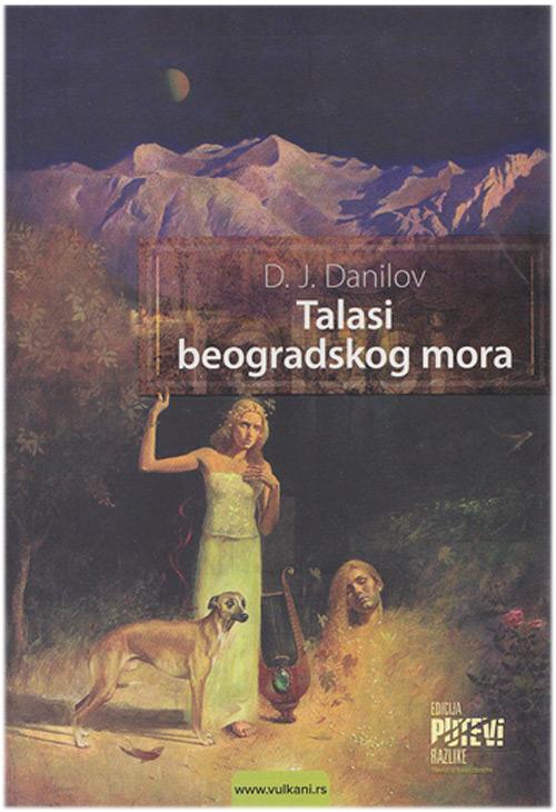 talasi-beograd-more