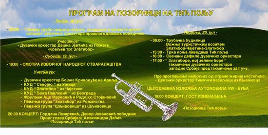 trubaci14-1