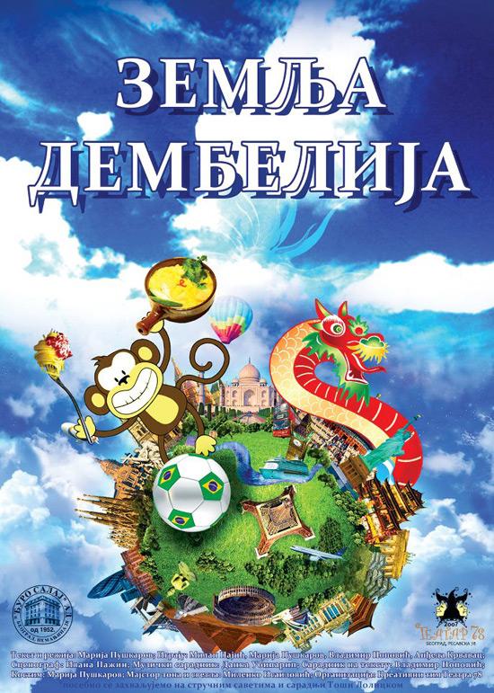 zemlja-dembelija14