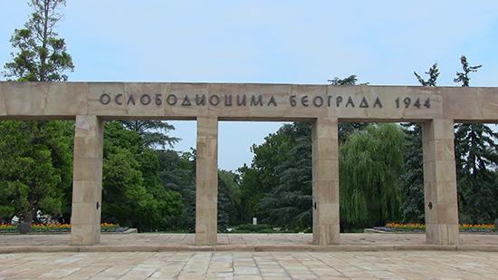 Beogradska-operacija2