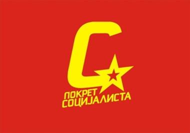 pokret-socijalista-logo