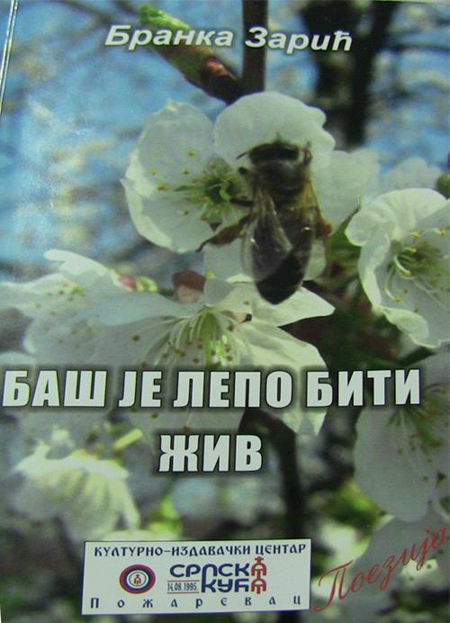 branka-zaric