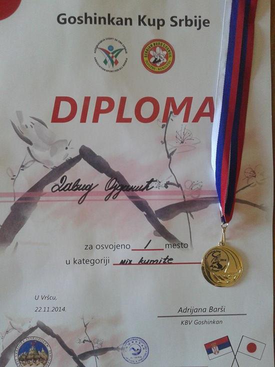 goshinkan-kup-srbije2014