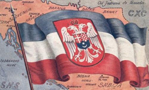 kraljevina-jugoslavija-zastava