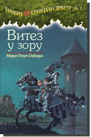 vitez_u_zoru-meri_poup_ozborn_v