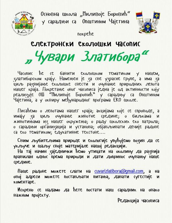 dopis-casopis-Cuvari-Zlatibora