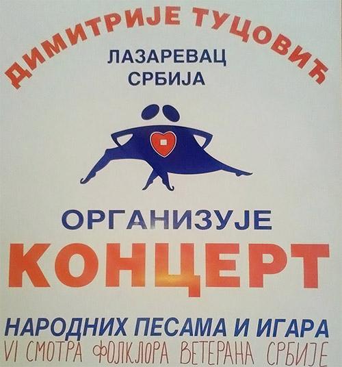 koncert-lazarevac