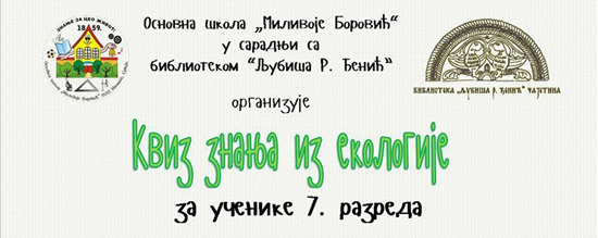 kviz-ekologija15-1