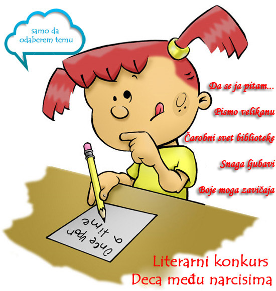 literarni-konkurs-ksc-cajetina15