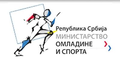 min-omladina-sport