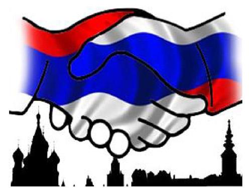 srpsko-rusko-prijateljstvo