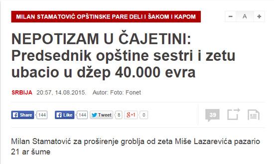Izvor: kurir.rs