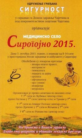 medicinsko-selo