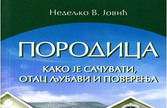otac-knjiga2