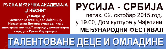 talentovana-deca15-2