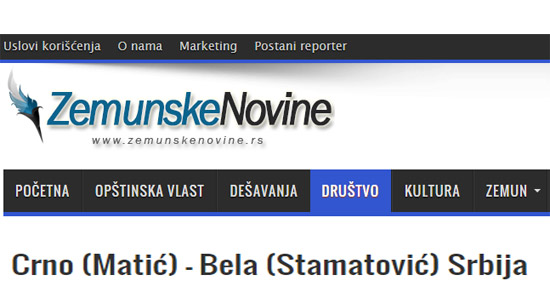 zemunske-novine15-1