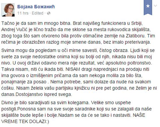 bojana-bozanic-15-3a