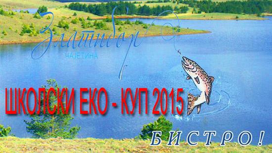 eko-kup15