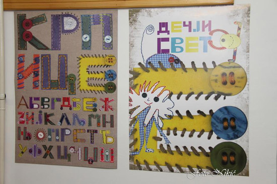 marija-djurovic15-2