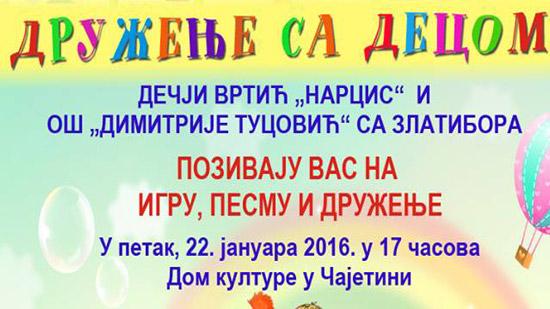 druzenje-deca16-1