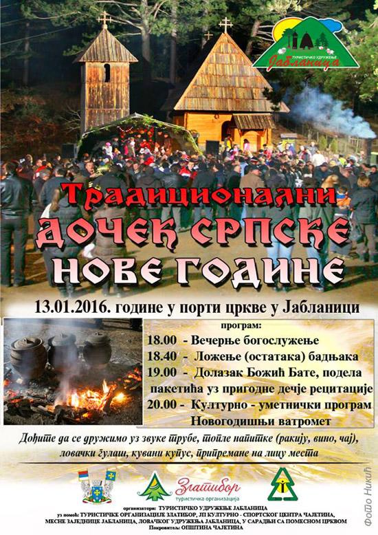 jablanica-docek2016-1