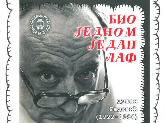 Izložba posvećena Dušku Radoviću u Čajetini
