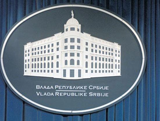 vlada-srbije16