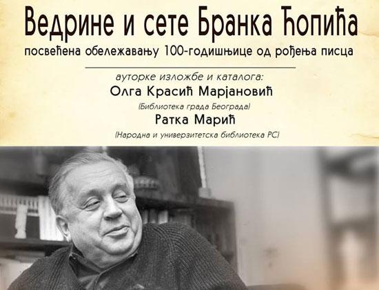 Izložba posvećena Branku Ćopiću