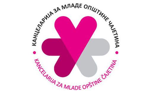 kancelarija-mladi16-logo