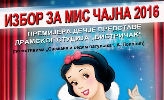 """U subotu premijera predstave """"Izbor za mis čajna 2016"""""""