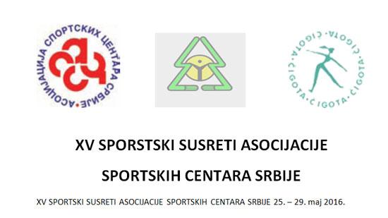 sportski-centri16-1
